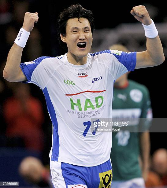 KyungShin Yoon of Hamburg celebrates during the Bundesliga game between HSV Handball and HSG Wetzlar at the Color Line Arena on November 15 2006 in...