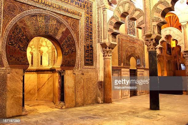 la mezquita - mosque of cordoba