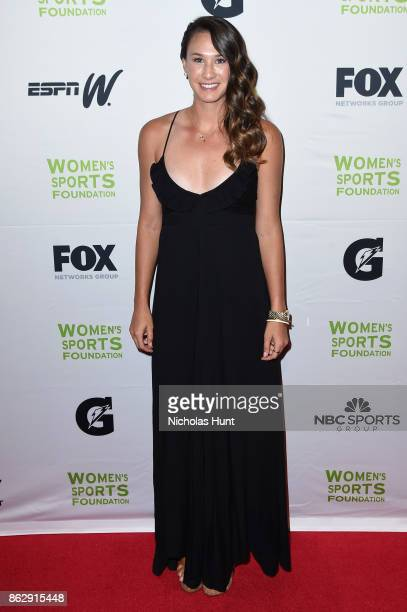 Lacrosse player Marie McCool attends The Women's Sports Foundation's 38th Annual Salute To Women in Sports Awards Gala on October 18 2017 in New York...