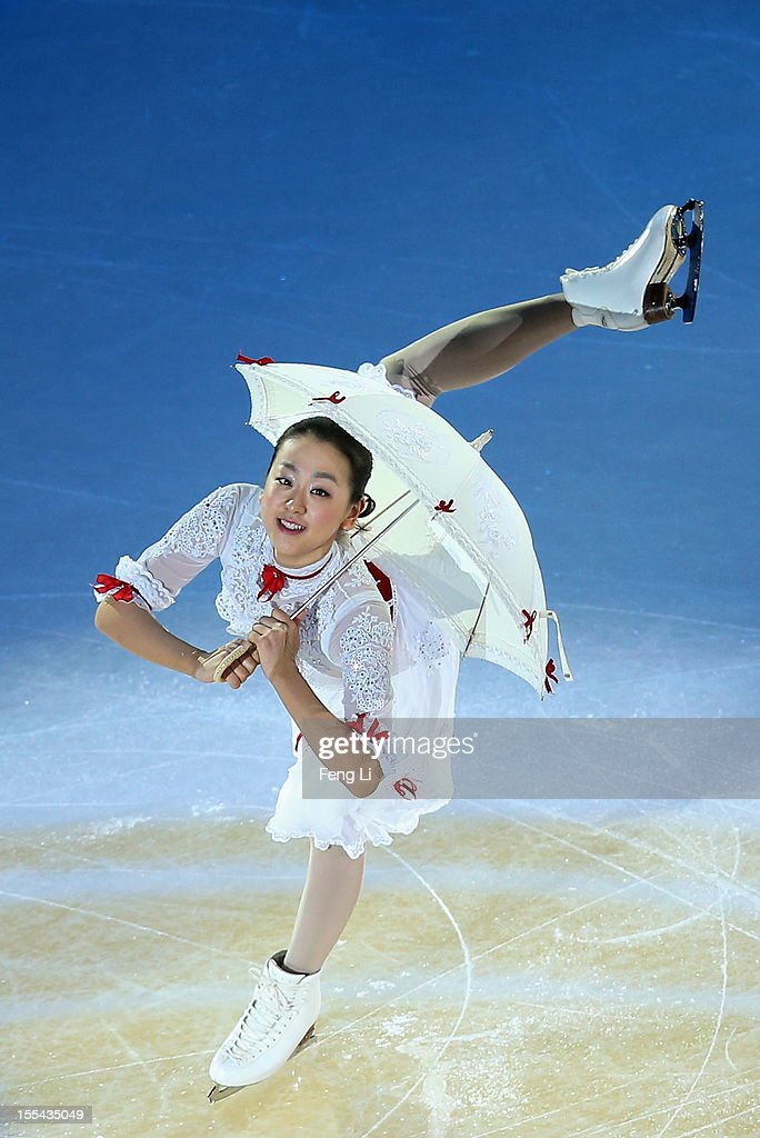 Ladies gold medalist Mao Asada of Japan performs during Cup of China ISU Grand Prix of Figure Skating 2012 at the Oriental Sports Center on November 4, 2012 in Shanghai, China.