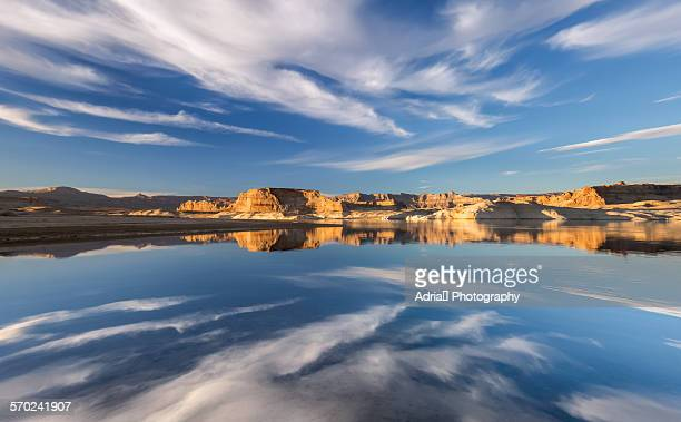 Lake Powell Reflections