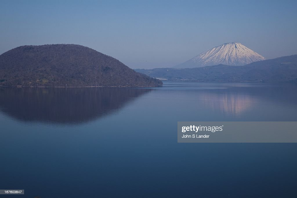Toyako Japan  City new picture : Lake Toya or Toyako as it is known in Japanese is part of the Shikotsu ...