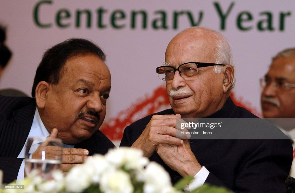 Lal Krishna Advani senior leader of the Bharatiya Janata Party talking with Former Delhi Health Minister Harsh Vardhan during the 55th annual Delhi State Medical conference organized by Delhi Medical Association 'Centenary Year Celebrations 2013, 14' at hotel Le-Meridien on January 6, 2013 in New Delhi, India.