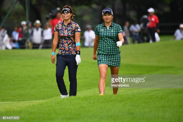 Lala Anai and Misuzu Narita of Japan walks during the Daito Kentaku Eheyanet Ladies 2017 at the Narusawa Golf Club on July 30 2017 in Narusawa...