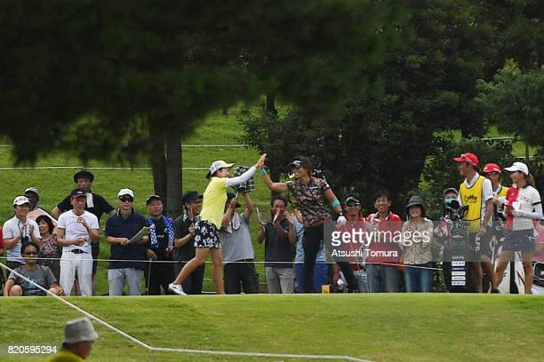 Lala Anai of Japan celebrates after a hole in one on the 7th hole during the second round of the Century 21 Ladies Golf Tournament 2017 at the Seta...