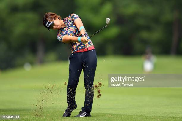 Lala Anai of Japan hits her second shot on the 8th hole during the second round of the Century 21 Ladies Golf Tournament 2017 at the Seta Golf Course...
