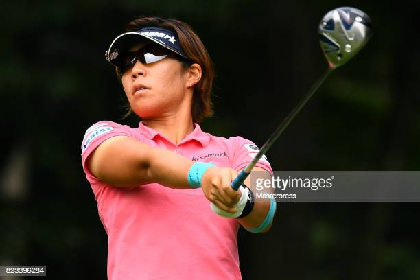 Lala Anai of Japan Hits her tee shot on the 11th hole during the first round of the Daito Kentaku Eheyanet Ladies 2017 at the Narusawa Golf Club on...