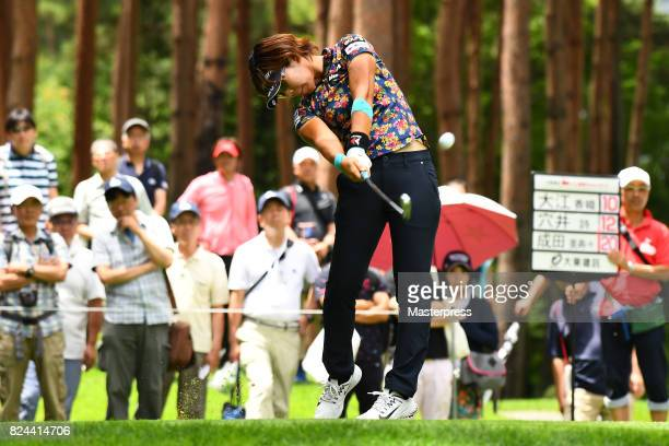 Lala Anai of Japan hits her tee shot on the 12th hole during the Daito Kentaku Eheyanet Ladies 2017 at the Narusawa Golf Club on July 30 2017 in...