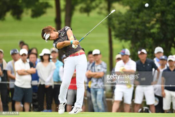 OTSU JAPAN Lala Anai of Japan hits her tee shot on the 7th hole during the final round of the Century 21 Ladies Golf Tournament 2017 at the Seta Golf...