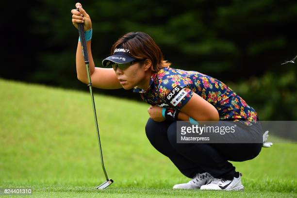 Lala Anai of Japan lines up during the Daito Kentaku Eheyanet Ladies 2017 at the Narusawa Golf Club on July 30 2017 in Narusawa Yamanashi Japan