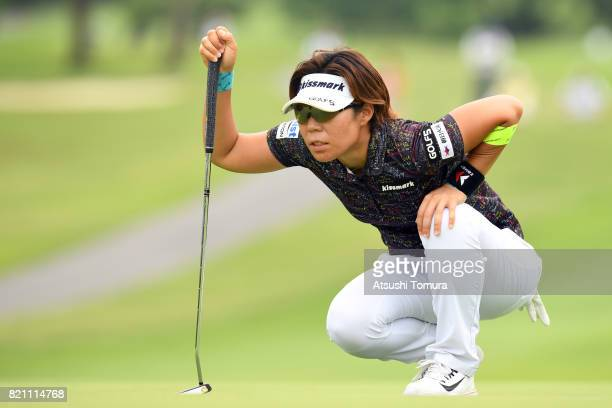 Lala Anai of Japan lines up her putt on the 14th hole during the final round of the Century 21 Ladies Golf Tournament 2017 at the Seta Golf Course on...