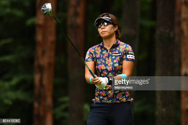 Lala Anai of Japan looks on during the Daito Kentaku Eheyanet Ladies 2017 at the Narusawa Golf Club on July 30 2017 in Narusawa Yamanashi Japan