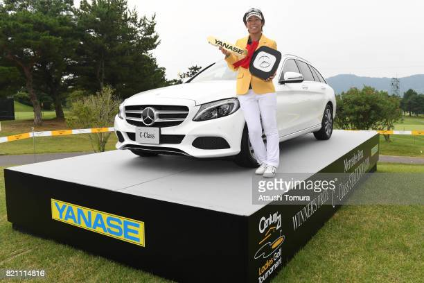 Lala Anai of Japan poses with the prize car during the final round of the Century 21 Ladies Golf Tournament 2017 at the Seta Golf Course on July 23...