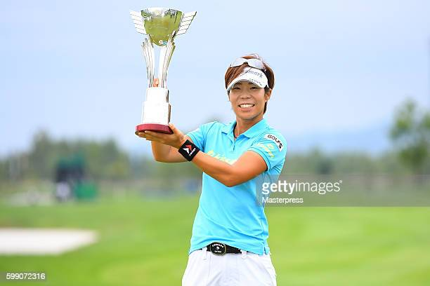 Lala Anai of Japan poses with the trophy after winning the Golf 5 Ladies Tournament 2016 at the Golf 5 Country Bibai Course on September 4 2016 in...