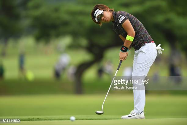Lala Anai of Japan putts on the 5th hole during the final round of the Century 21 Ladies Golf Tournament 2017 at the Seta Golf Course on July 23 2017...