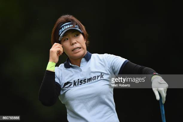 Lala Anai of Japan reacts after her tee shot on the 2nd hole during the first round of the Fujitsu Ladies 2017 at the Tokyu Seven Hundred Club on...