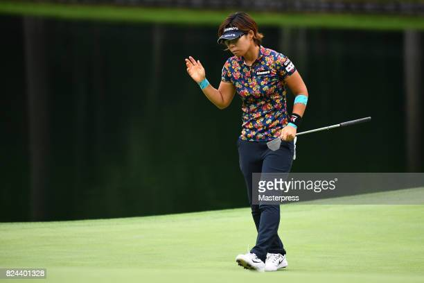 Lala Anai of Japan reacts during the Daito Kentaku Eheyanet Ladies 2017 at the Narusawa Golf Club on July 30 2017 in Narusawa Yamanashi Japan