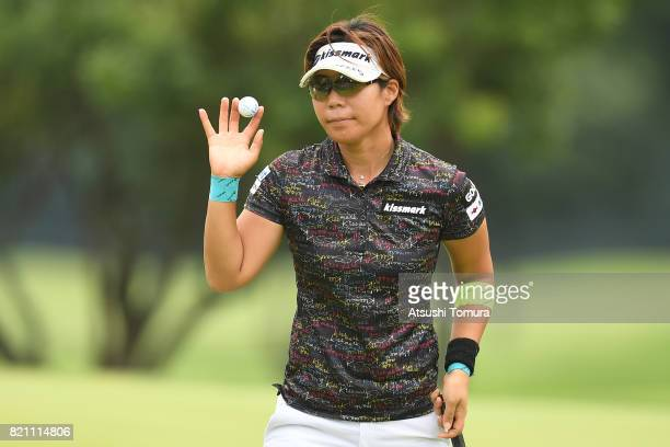Lala Anai of Japan reacts during the final round of the Century 21 Ladies Golf Tournament 2017 at the Seta Golf Course on July 23 2017 in Otsu Shiga...