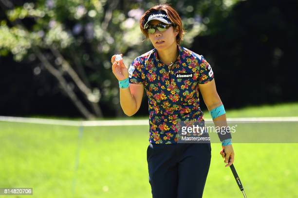 Lala Anai of Japan reacts during the second round of the Samantha Thavasa Girls Collection Ladies Tournament at the Eagle Point Golf Club on July 15...