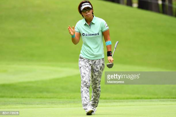 Lala Anai of Japan reacts during the third round of the Daito Kentaku Eheyanet Ladies 2017 at the Narusawa Golf Club on July 29 2017 in Narusawa...