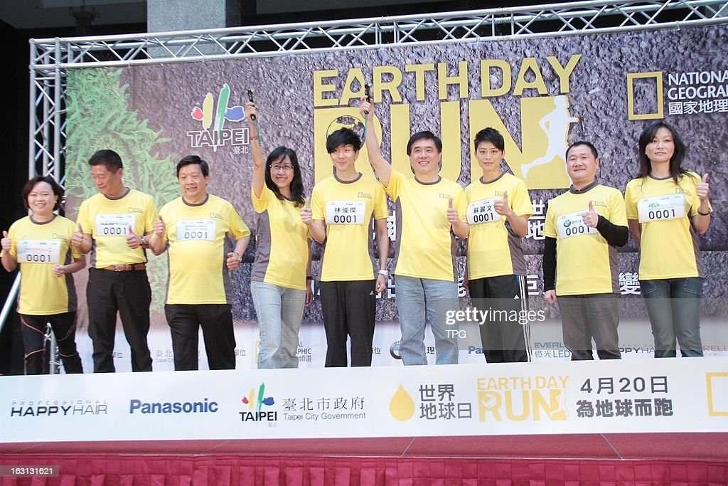 Lam JJ attend World Earth Day activity as goodwill ambassador on Tuesday March 05,2013 in Taipei Taiwan,China.