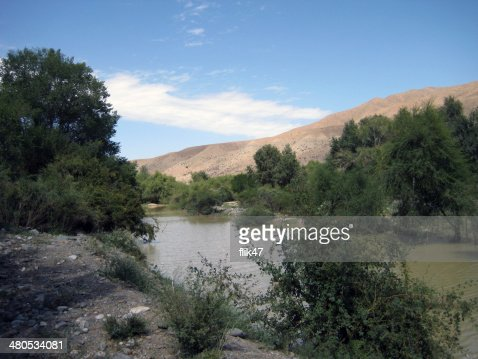 landscape of Kyrgyzstan : Stock Photo