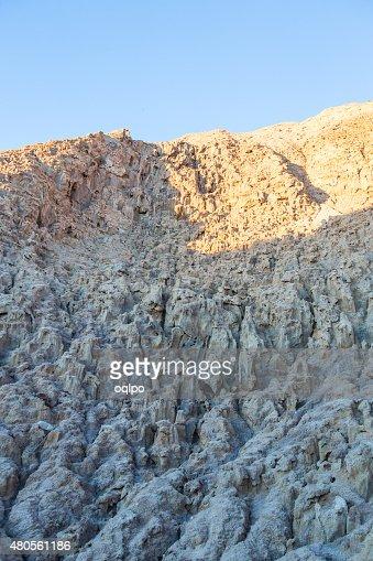 landscape of the Negev desert : Stock Photo