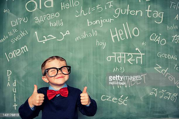 Sprache Master