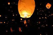 Hundreds of lantern at a festival