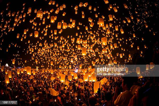 Lantern float to the Sky