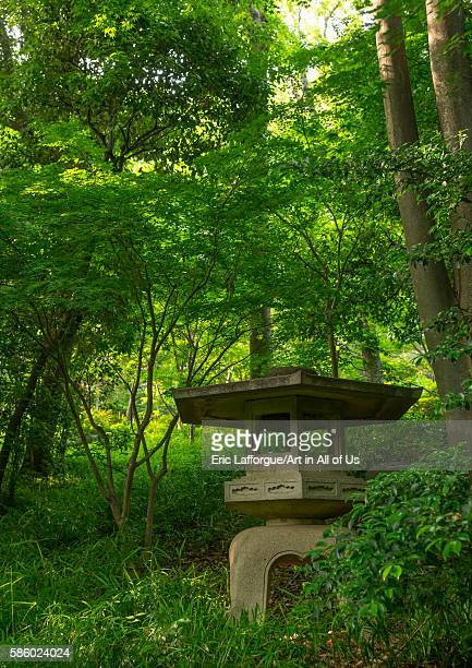 Lantern of kyu asakura traditional japanese house from taisho era Kanto region Tokyo Japan on May 19 2016 in Tokyo Japan