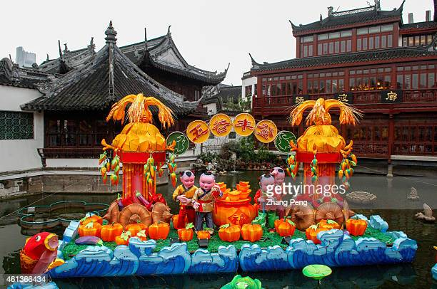 A lantern show celebrating the crop harvest on the 2009 Shanghai Yuyuan Chinese Festivals temple fair Because of the disastrous stampede in a New...