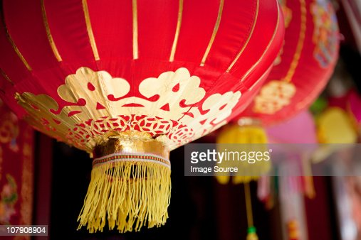 Lanterns in chinatown, London : Stock Photo