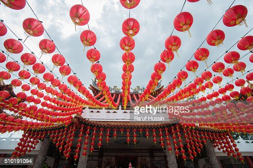 Lanterns inside a chinese temple during Chinese New Year