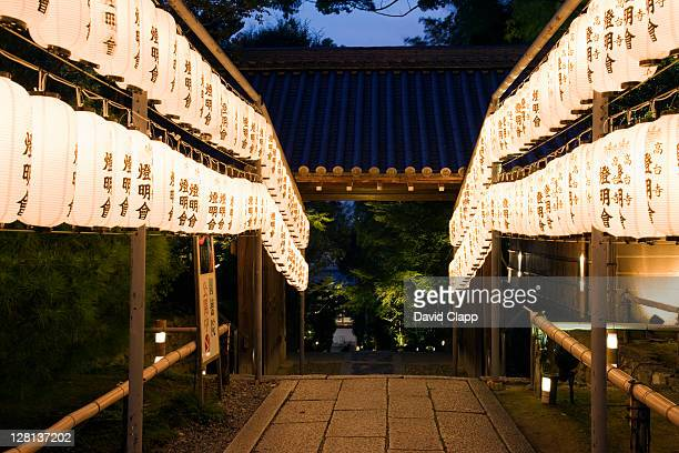 Lanterns line a walkway at the Ryozen Kannon Temple in Kyoto, Japan. August