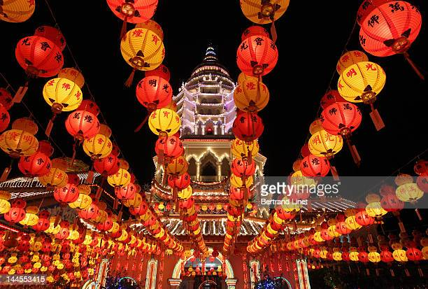 Lanterns of Kek Lok Si temple