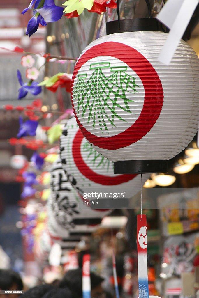Lanterns of Sanja Matsuri of Asakusa : ストックフォト