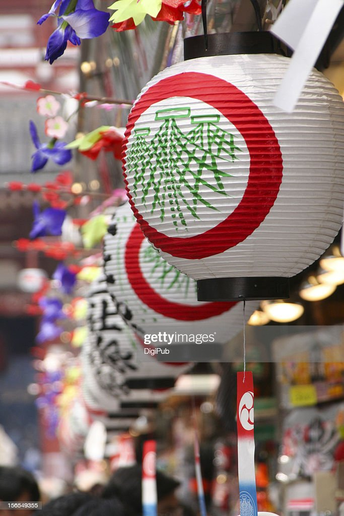 Lanterns of Sanja Matsuri of Asakusa : Foto de stock