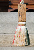 Large Rope Tassel With Wood Decoration
