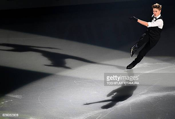 Latvia's Deniss Vasiljevs performs during the gala exhibition at the Grand Prix of Figure Skating 2016/2017 NHK Trophy in Sapporo on November 27 2016...