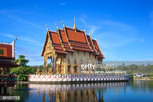 Wat Plai Laem Temple Stock Photos and Pictures  Getty Images