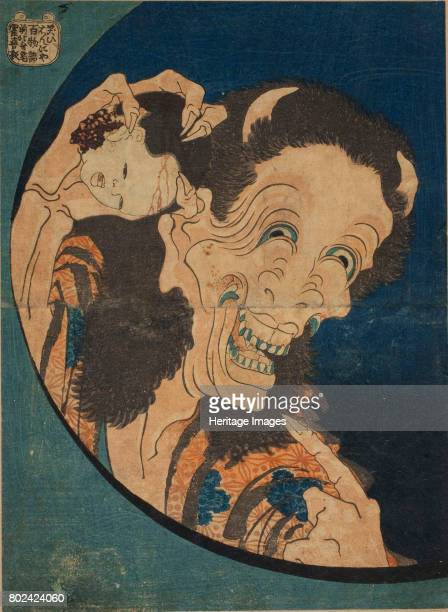 Laughing Hannya 1831 Private Collection