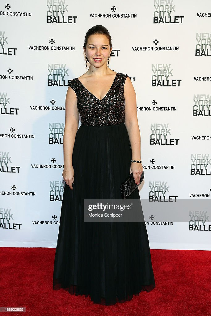 Laura Bacigalupo attends the New York City Ballet 2014 Spring Gala at David H. Koch Theater, Lincoln Center on May 8, 2014 in New York City.