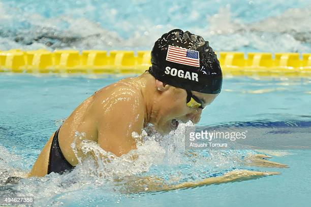 Laura Sogar of the USA competes in Women's 100m Breaststroke preliminaries during the FINA Swimming World Cup 2015 at Tokyo Tatsumi International...