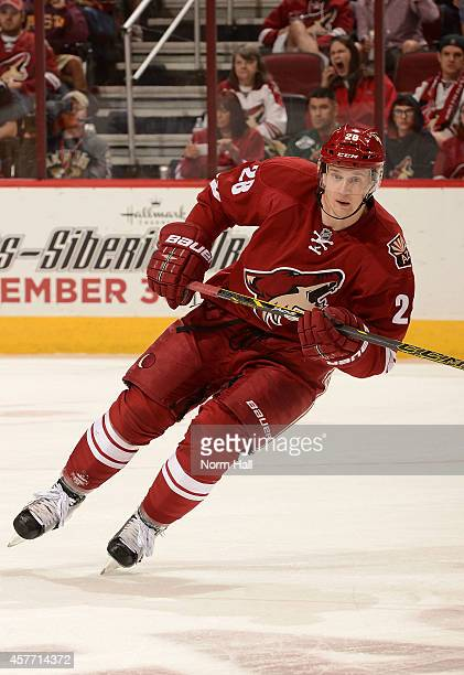 Lauri Korpikoski of the Arizona Coyotes skates up ice against the Edmonton Oilers at Gila River Arena on October 15 2014 in Glendale Arizona