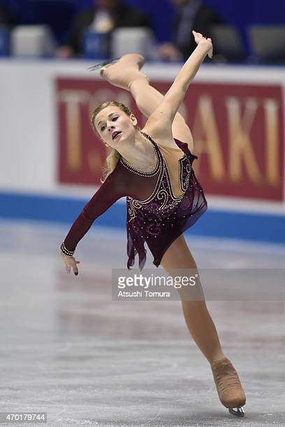 Laurine Lecavelier of France compete in the ladie's free skating during the day three of the ISU World Team Trophy at Yoyogi National Gymnasium on...