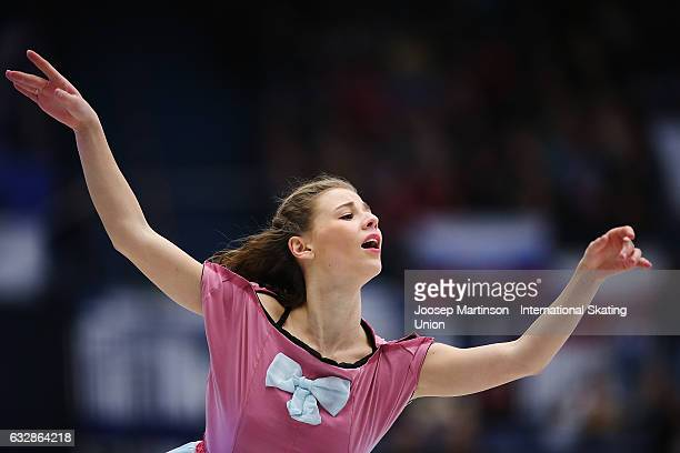 Laurine Lecavelier of France competes in the Ladies Free Skating during day 3 of the European Figure Skating Championships at Ostravar Arena on...