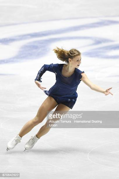 Laurine Lecavelier of France competes in the Ladies short program during the 1st day of the ISU World Team Trophy 2017 on April 20 2017 in Tokyo Japan