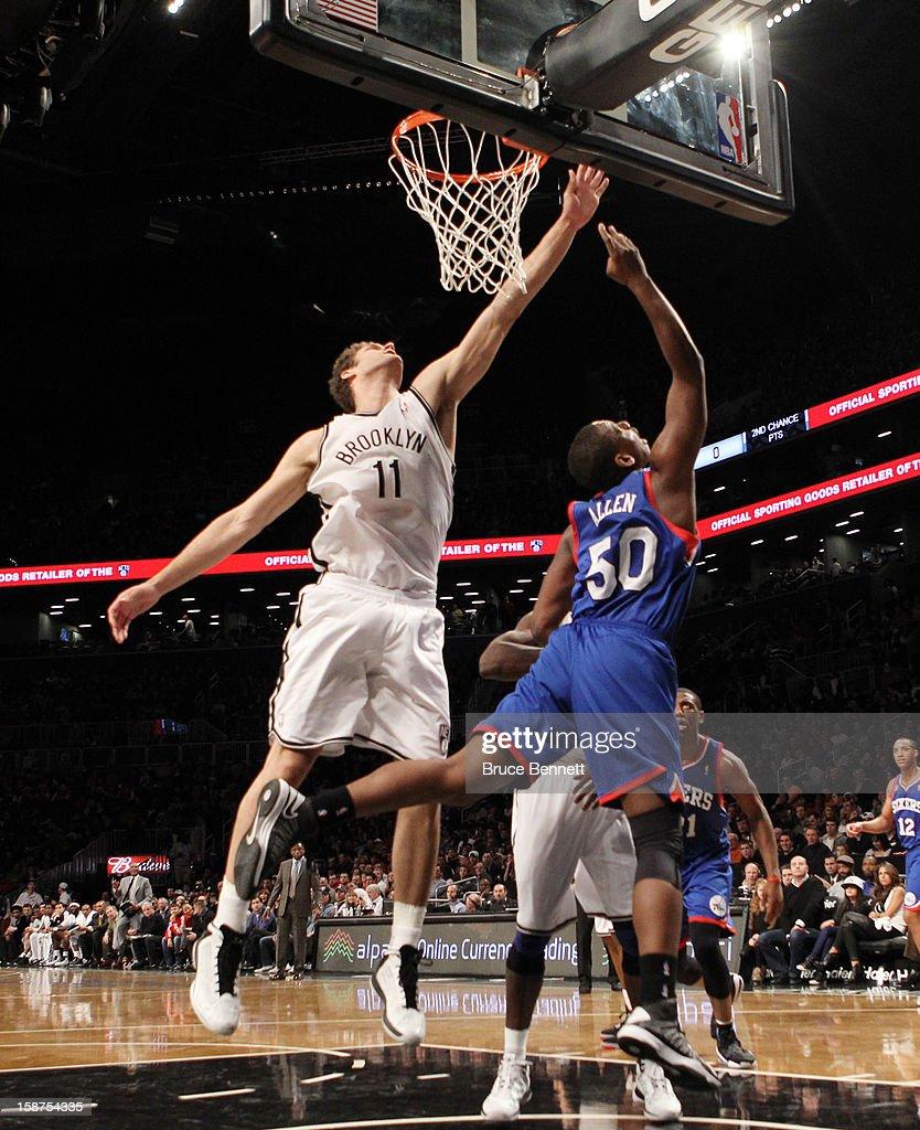 Lavoy Allen #50 of the Philadelphia 76ers takes the shot against the Brooklyn Nets at Barclays Center on December 23, 2012 in the Brooklyn borough of New York City.