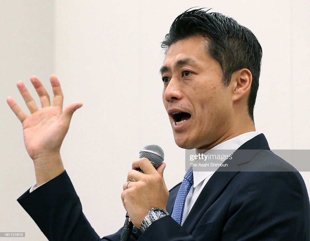 Lawmaker <a gi-track='captionPersonalityLinkClicked' href=/galleries/search?phrase=Goshi+Hosono&family=editorial&specificpeople=7721605 ng-click='$event.stopPropagation()'>Goshi Hosono</a> speaks to his supporters at the Democratic Party of Japan (DPJ) headquarters on January 7, 2015 in Tokyo, Japan. Former health minister Akira Nagatsuma, 54, former DPJ Secretary-General <a gi-track='captionPersonalityLinkClicked' href=/galleries/search?phrase=Goshi+Hosono&family=editorial&specificpeople=7721605 ng-click='$event.stopPropagation()'>Goshi Hosono</a>, 43, and acting president of the DPJ Katsuya Okada, 61, announced their candidacies for the presidential election of the DPJ, the main opposition party that has struggled to recuperate since being bounced from power in 2012. The intraparty vote is scheduled for January 18.